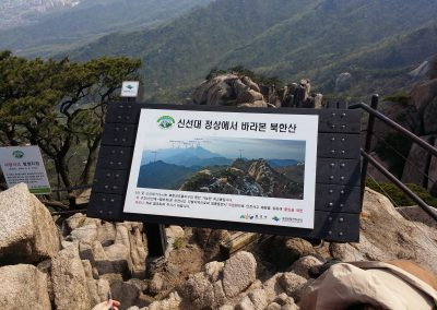 2015 도봉산 (3)