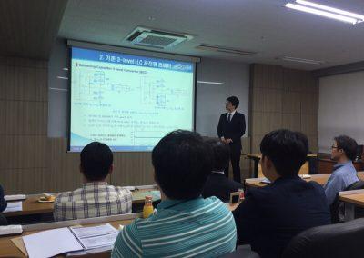 2016 Solu_M interim report (1)