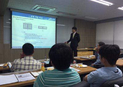 2016 Solu_M interim report (2)